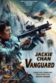 Vanguard 2020 CHINESE