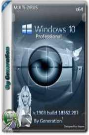 Windows 10 Pro x64 1903 18362.207 multi-38 Standard June 2019