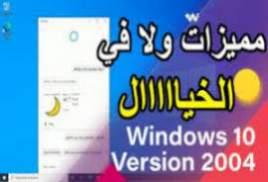 Windows 10 Pro 2004 DUAL-BOOT 6in1 OEM en-US JUNE 2020 {Gen2}
